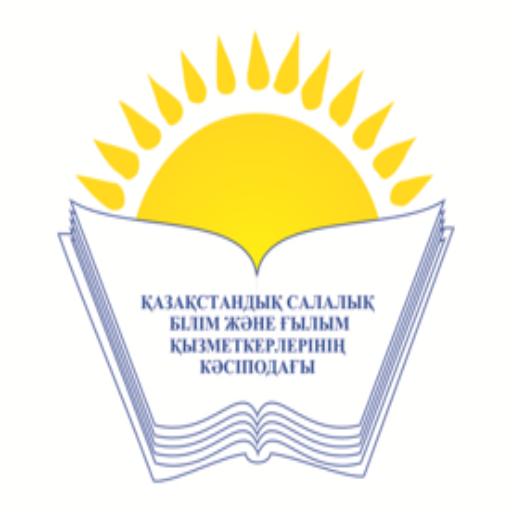 Павлодарская областная организация профсоюза работников образования и науки